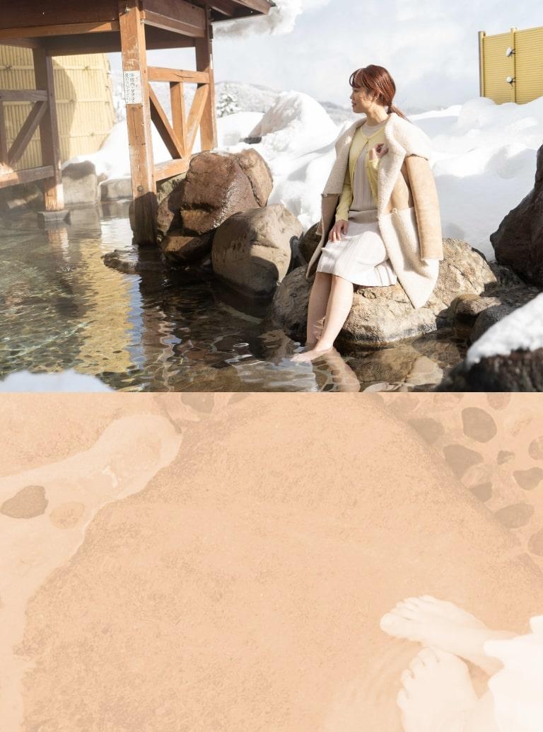 スキー後は併設温泉でリフレッシュ