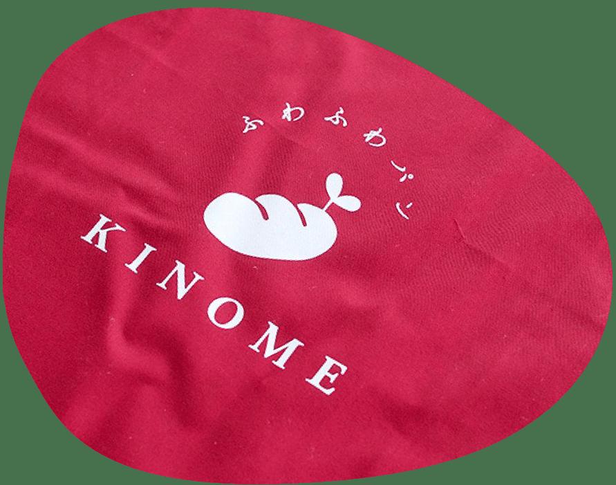 ふわふわパン KINOMEロゴイメージ